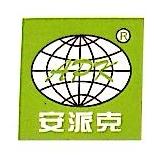 上海傲时实业有限公司 最新采购和商业信息