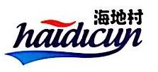 青岛海地村我家食品有限公司上海分公司 最新采购和商业信息