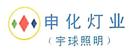 杭州申化灯业有限公司 最新采购和商业信息