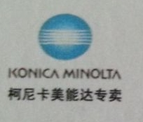 三门峡新三湖科贸有限公司 最新采购和商业信息