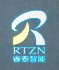 龙岩睿泰智能工程有限公司 最新采购和商业信息