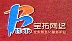 佛山市宝拓网络科技有限公司 最新采购和商业信息