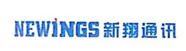浙江新翔通讯电子设备有限公司上海分公司 最新采购和商业信息