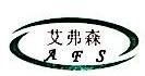 上海艾弗森防腐保温工程有限公司 最新采购和商业信息