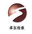 东莞市卓尔传承科技服务有限公司 最新采购和商业信息