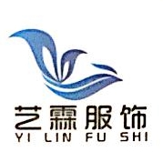 潍坊艺霖服饰有限公司 最新采购和商业信息