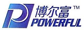 博尔富(江苏)实业有限公司 最新采购和商业信息