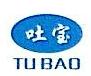扬州青青环保成套设备有限公司 最新采购和商业信息
