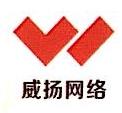 哈尔滨威扬网络技术有限公司 最新采购和商业信息