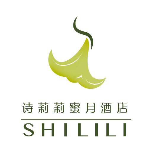 深圳诗莉莉酒店投资管理有限公司 最新采购和商业信息