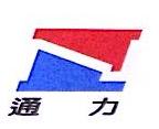 绍兴市通力轴承有限公司 最新采购和商业信息