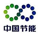新时代集团浙江新能源材料有限公司 最新采购和商业信息