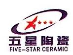 萍乡星达星陶瓷有限责任公司 最新采购和商业信息