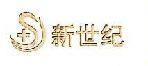 安徽福泽大药房连锁有限公司 最新采购和商业信息