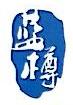 广西蓝樽商贸有限公司 最新采购和商业信息