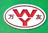 萍乡市万友汽车销售服务有限公司 最新采购和商业信息