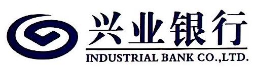 兴业银行股份有限公司赣州分行 最新采购和商业信息