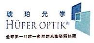 温州大福贸易有限公司 最新采购和商业信息