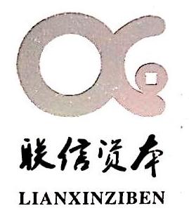 大连鼎信投资管理有限公司 最新采购和商业信息