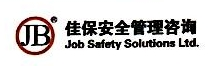 深圳市佳保智能科技有限公司 最新采购和商业信息