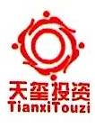 广东天玺投资有限公司 最新采购和商业信息