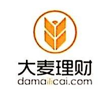 深圳大麦理财互联网金融服务有限公司