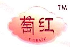 湖南中瑞湘格生态农业开发有限公司 最新采购和商业信息