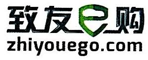 广州市致友电子商务股份有限公司 最新采购和商业信息