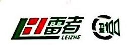 义乌市扬磊光电科技有限公司 最新采购和商业信息