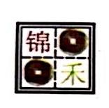 绍兴锦禾纺织品有限公司