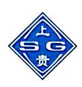 上海贵稀金属提炼厂 最新采购和商业信息