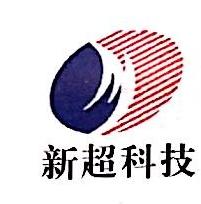 丽江骏超电脑科技有限公司 最新采购和商业信息