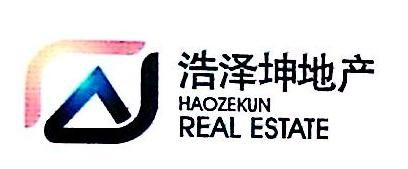 山西浩泽坤房地产开发有限公司 最新采购和商业信息