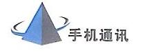 深圳市龙胜科技有限公司 最新采购和商业信息