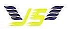 福州杰硕商贸有限公司 最新采购和商业信息