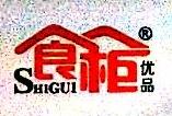 深圳食柜优品实业发展有限公司 最新采购和商业信息