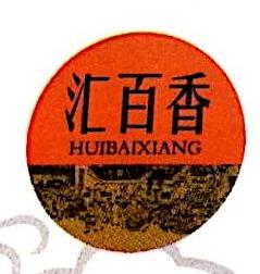 广州佰香庄食品有限公司 最新采购和商业信息