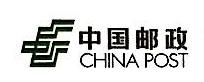 中国邮政集团公司梧州市分公司