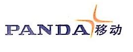 南京熊猫移动通信设备有限公司 最新采购和商业信息