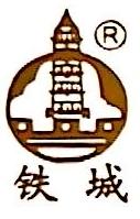 中山市电线电缆有限公司 最新采购和商业信息