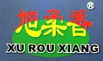 茂名市旭柔香食品有限公司 最新采购和商业信息