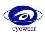 厦门明瞳光学有限公司 最新采购和商业信息