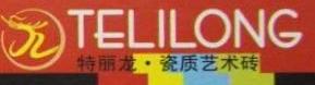 佛山市特丽龙陶瓷有限公司 最新采购和商业信息
