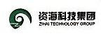 北京资海科技有限责任公司烟台分公司 最新采购和商业信息