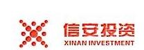 平安普惠投资咨询有限公司龙岩华莲路分公司 最新采购和商业信息