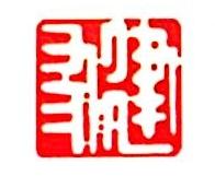 北京建友工程造价咨询有限公司 最新采购和商业信息