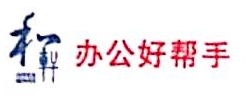 杭州通和会议服务有限公司 最新采购和商业信息