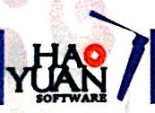 烟台浩园软件有限公司 最新采购和商业信息