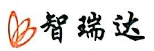北京智瑞达信息技术发展有限公司