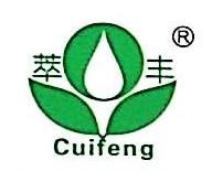 浙江萃丰茶叶籽综合开发有限公司 最新采购和商业信息